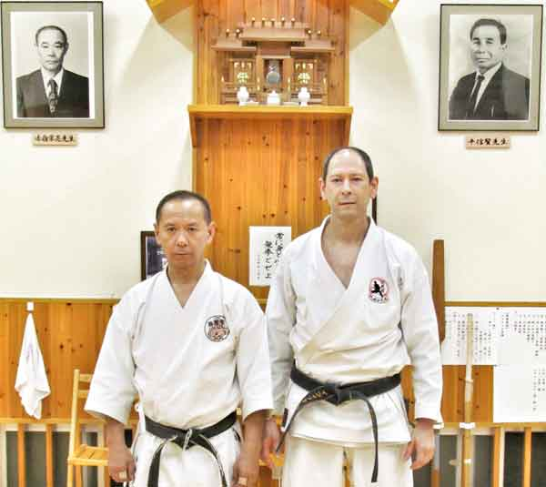 Itzik with Akamine Sensei