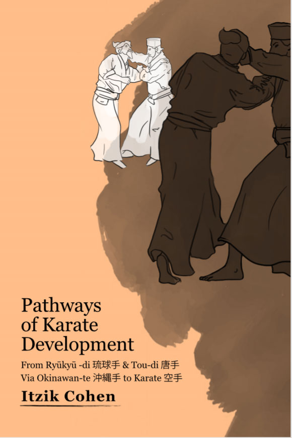Pathway of Karate Development